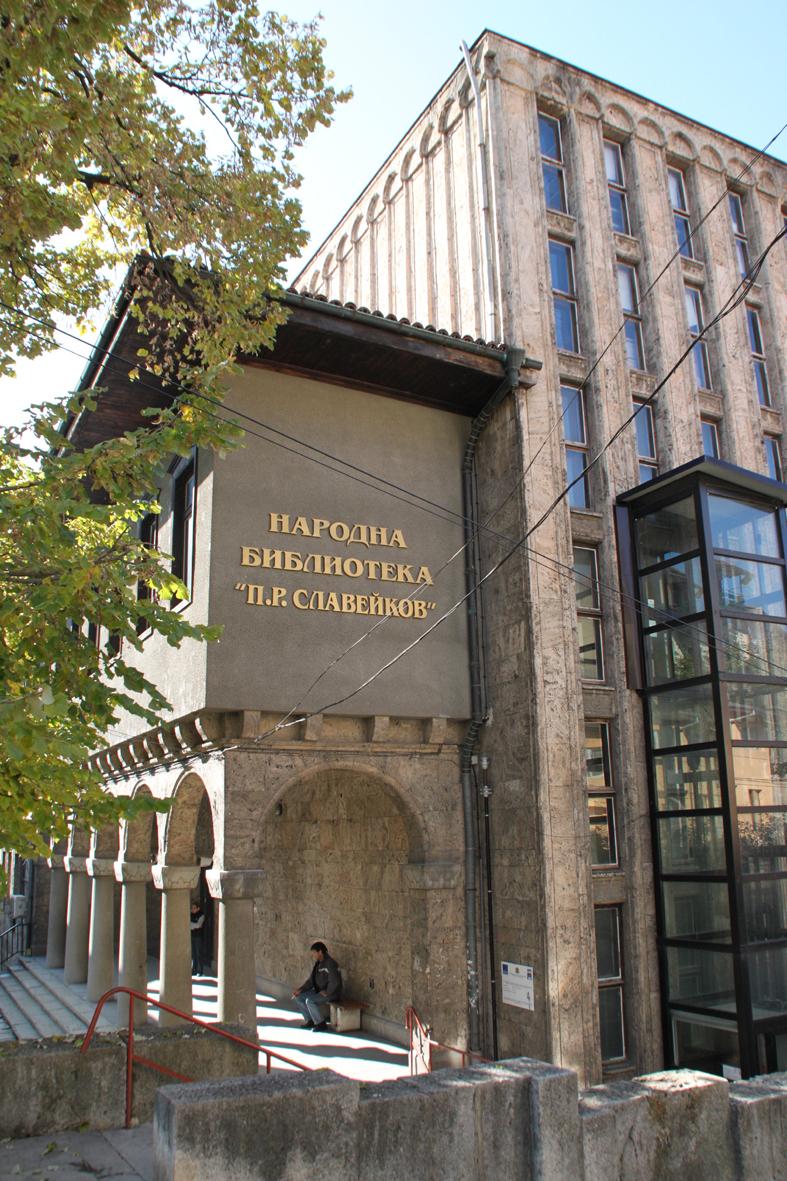 6-narodna-biblioteka-PRSlav
