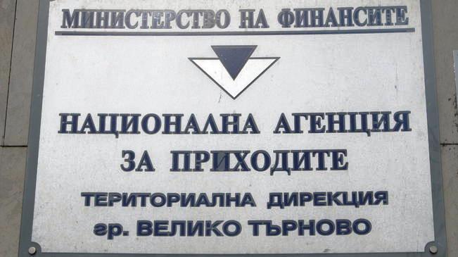 NAP-Veliko Tarnovo