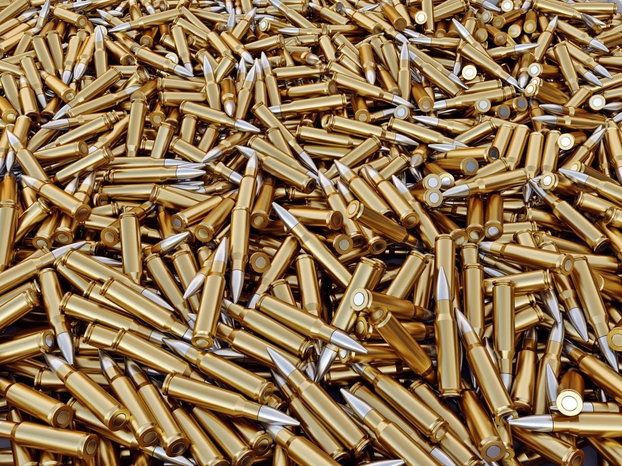 bullets-patroni-karabina-zaloven-oragie