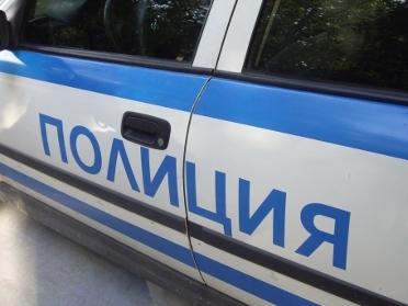 nadpis-policia-police