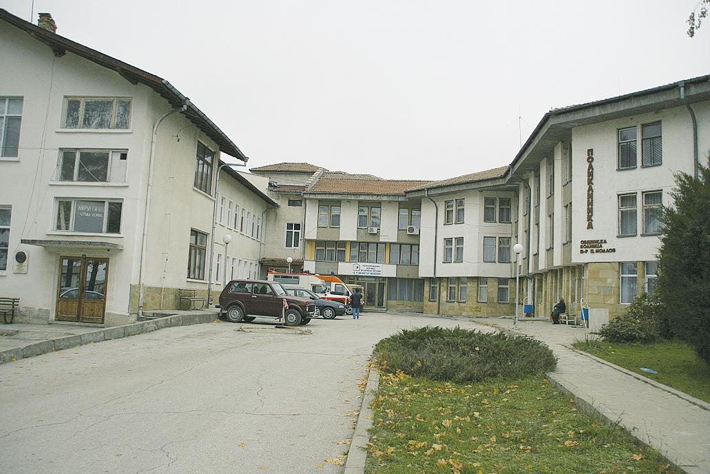 bolnica-v-Elena