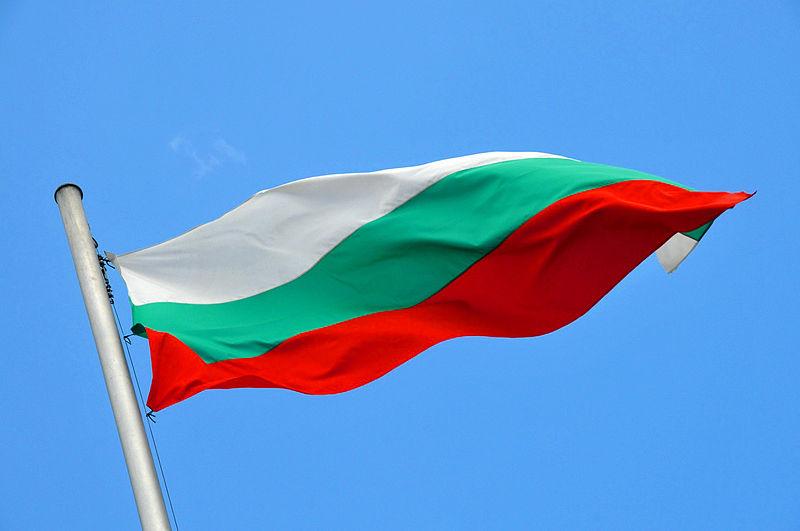 flag-zname-bulgaria