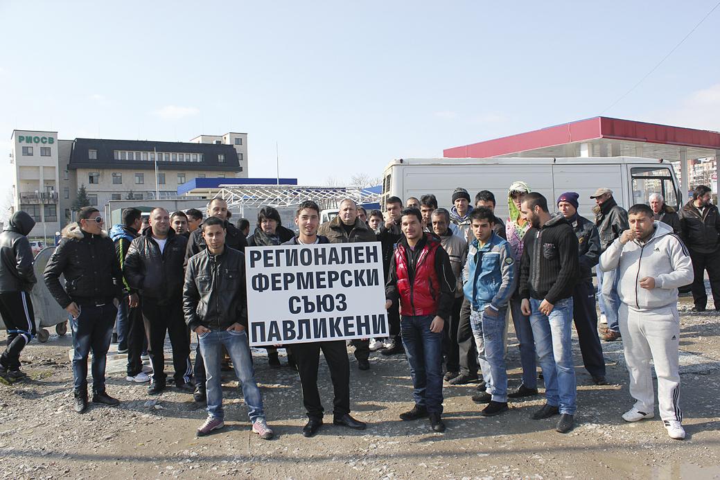 Протестиращите срещу кариерите в павликенско пред РИОСВ.