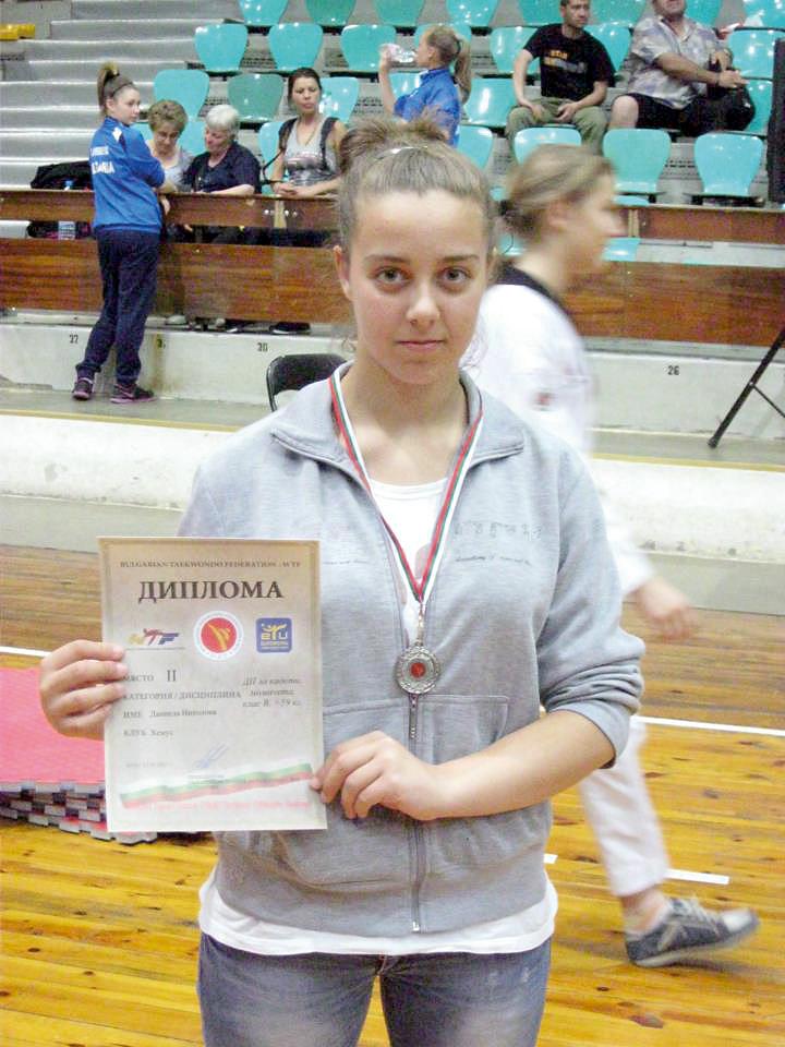 Даниела Николова стана вицешампионка по таекуондо.