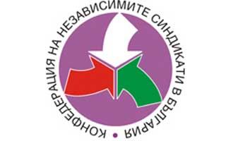 logo-knsb[1]