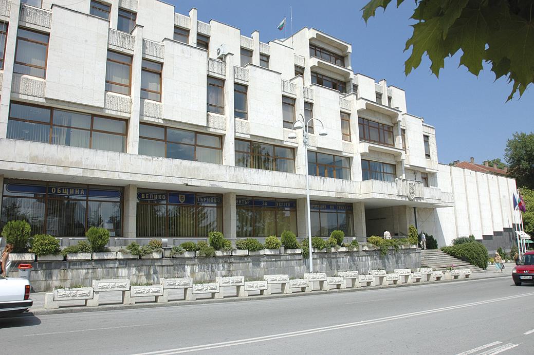 С нововъведението ще бъде улеснена инвентаризацията в Община Велико Търново.