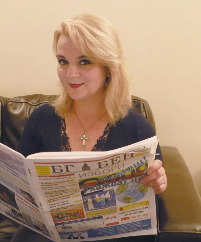 """Авторката от четири години списва своя рубрика """"Очи в очи"""" за вестника на българската общност във Великобритания """"БГ БЕН""""."""