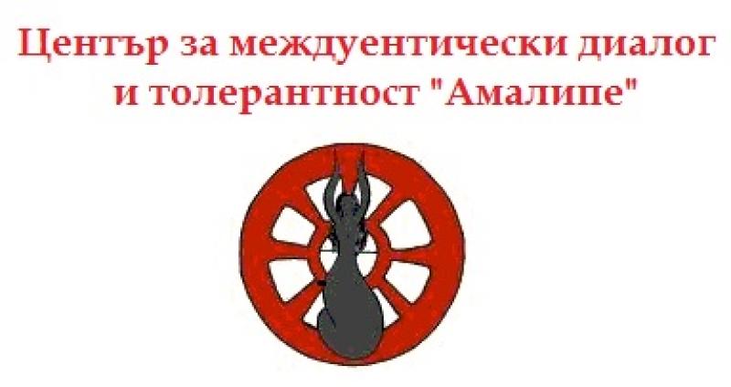 http://www.dnesbg.com/wp-content/uploads/2014/03/amalipe.jpg