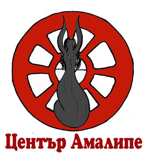 4_Amalipe_logo