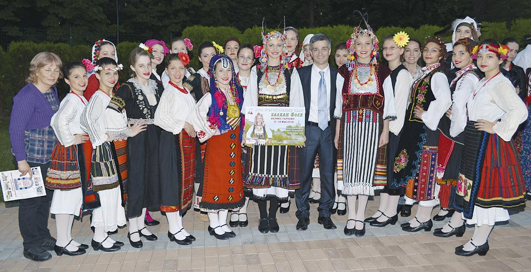 8_Balkan-folk