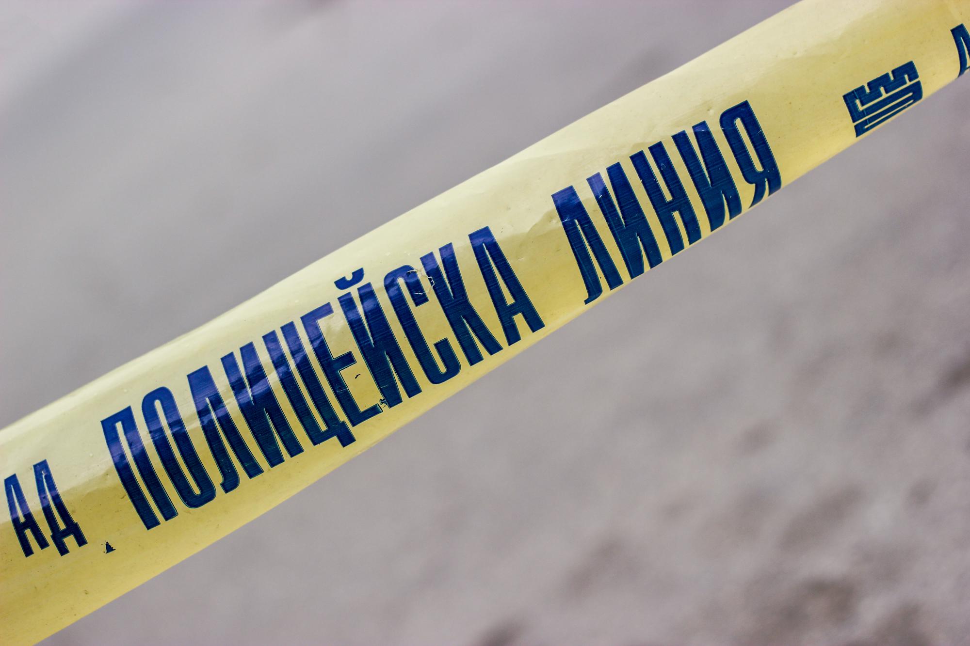 police-line-gorna-oriahovitsa