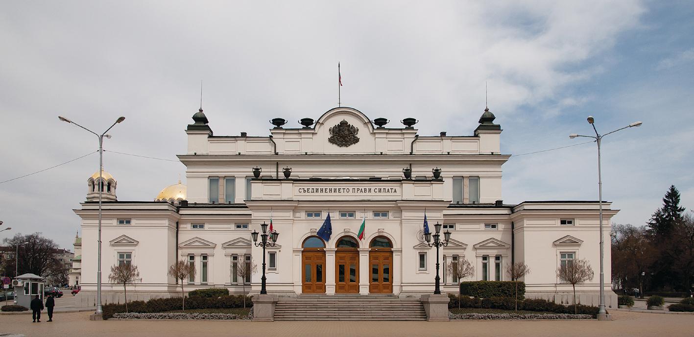 5-BG-parlament