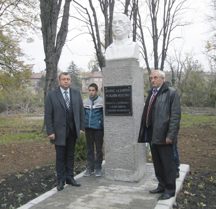Кметът на Павликени инж. Манолов и правнукът на Атанас Хаджиславчев Иван откриха бюст-паметника.