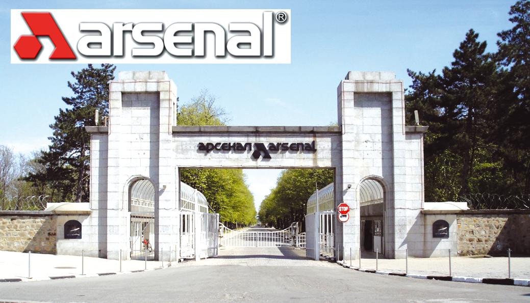 8_Arsenal-Vhod