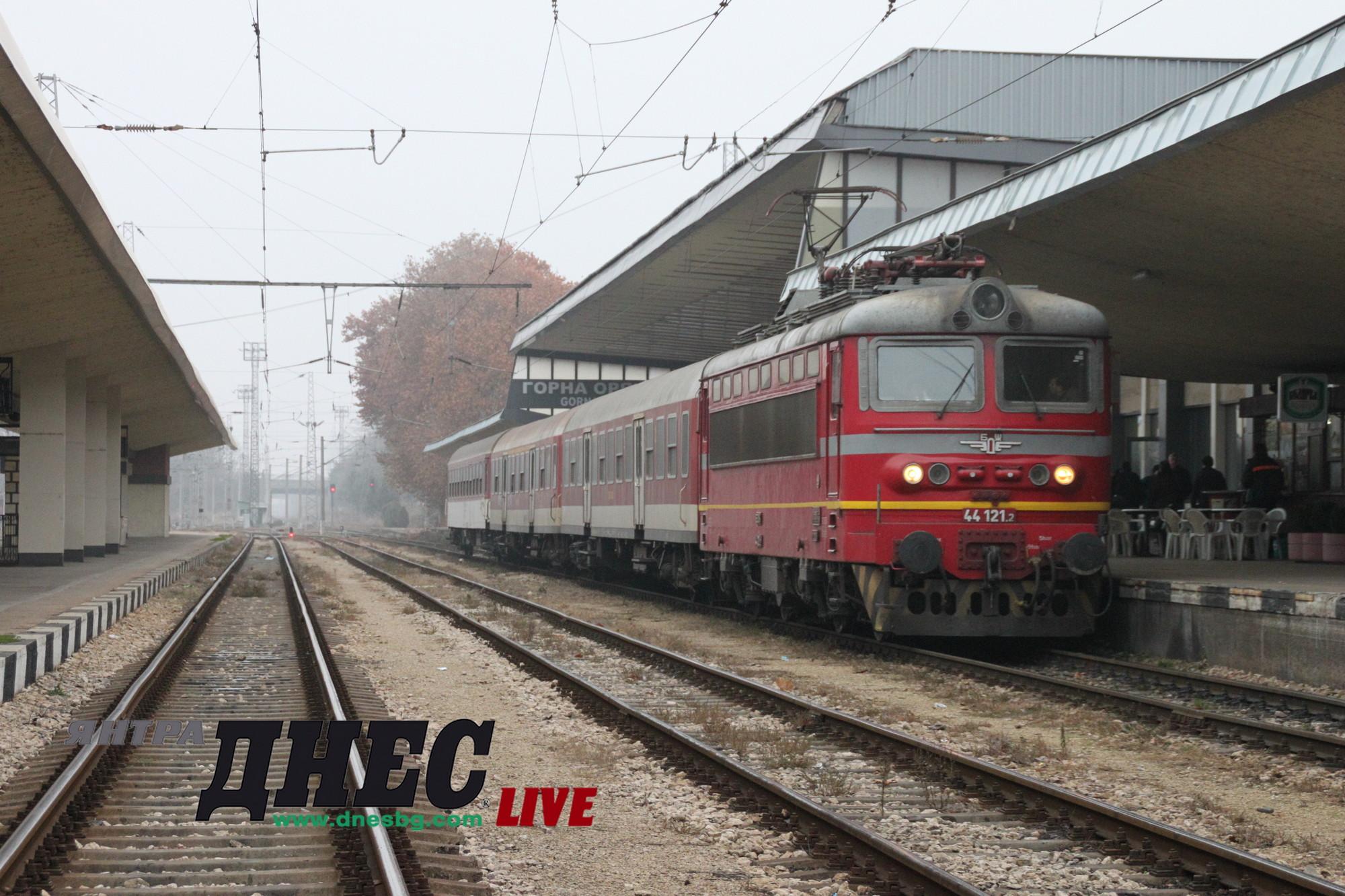 vlak-stachka-jeleznica