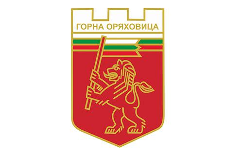 logo-gorna-oryahovitsa
