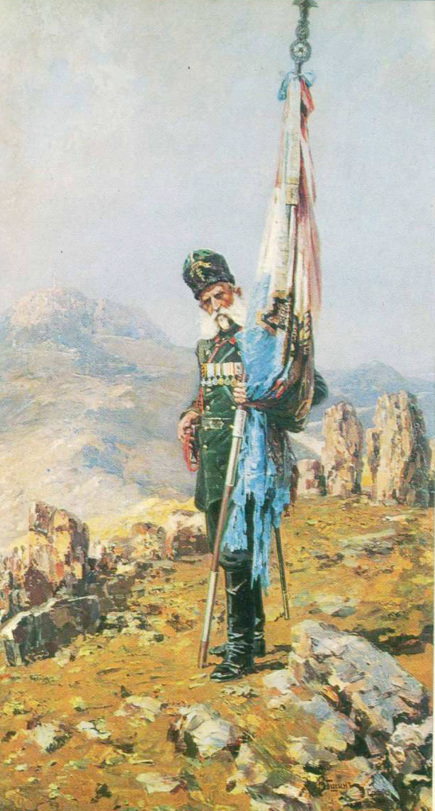 Panov-Samarsko-znam
