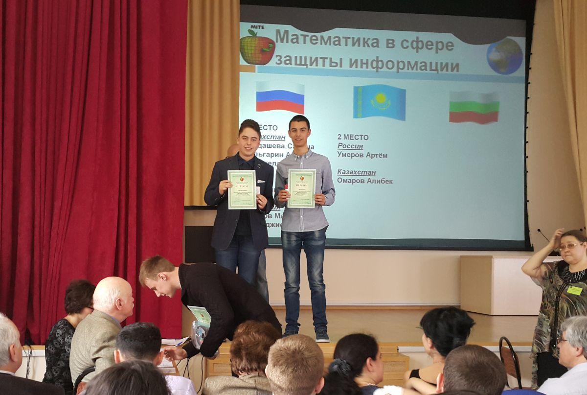 Петко Казанджиев и Мартин Георгиев са се състезавали с над 200 млади математици от пет държави.