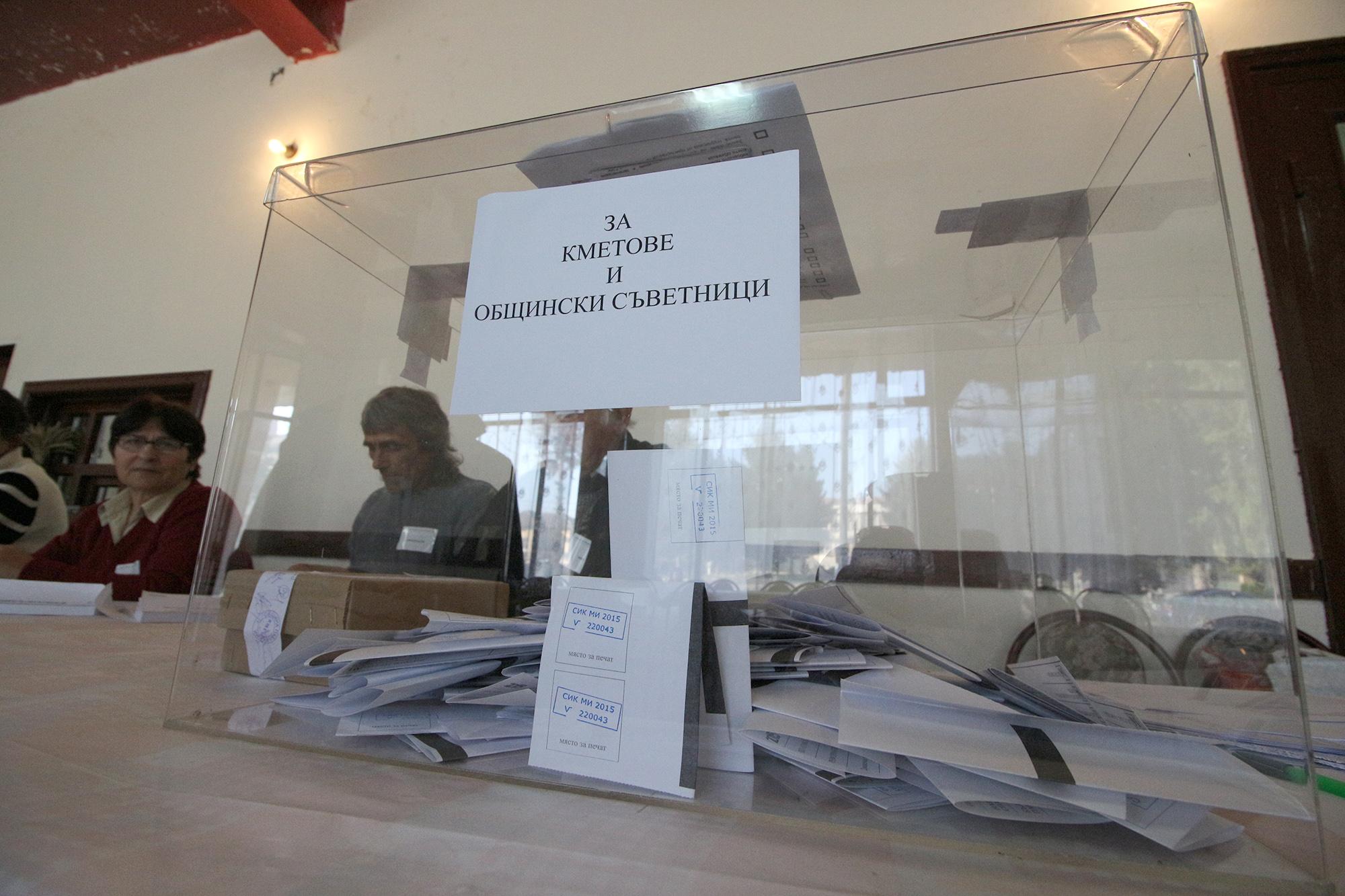 izbori-vote-urna
