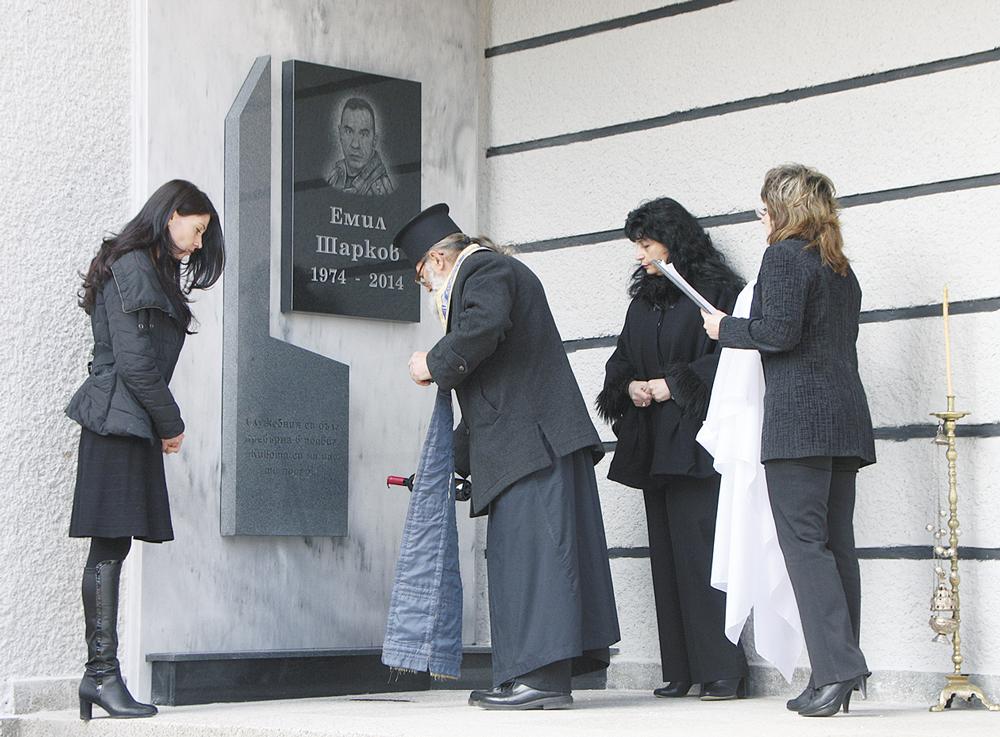 На 14 март т.г. съпругата на убитата барета Емил Шарков и кметът на Лясковец откриха мемориална плоча на загиналия спецполицай.