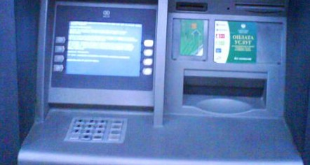 carta-bankomat
