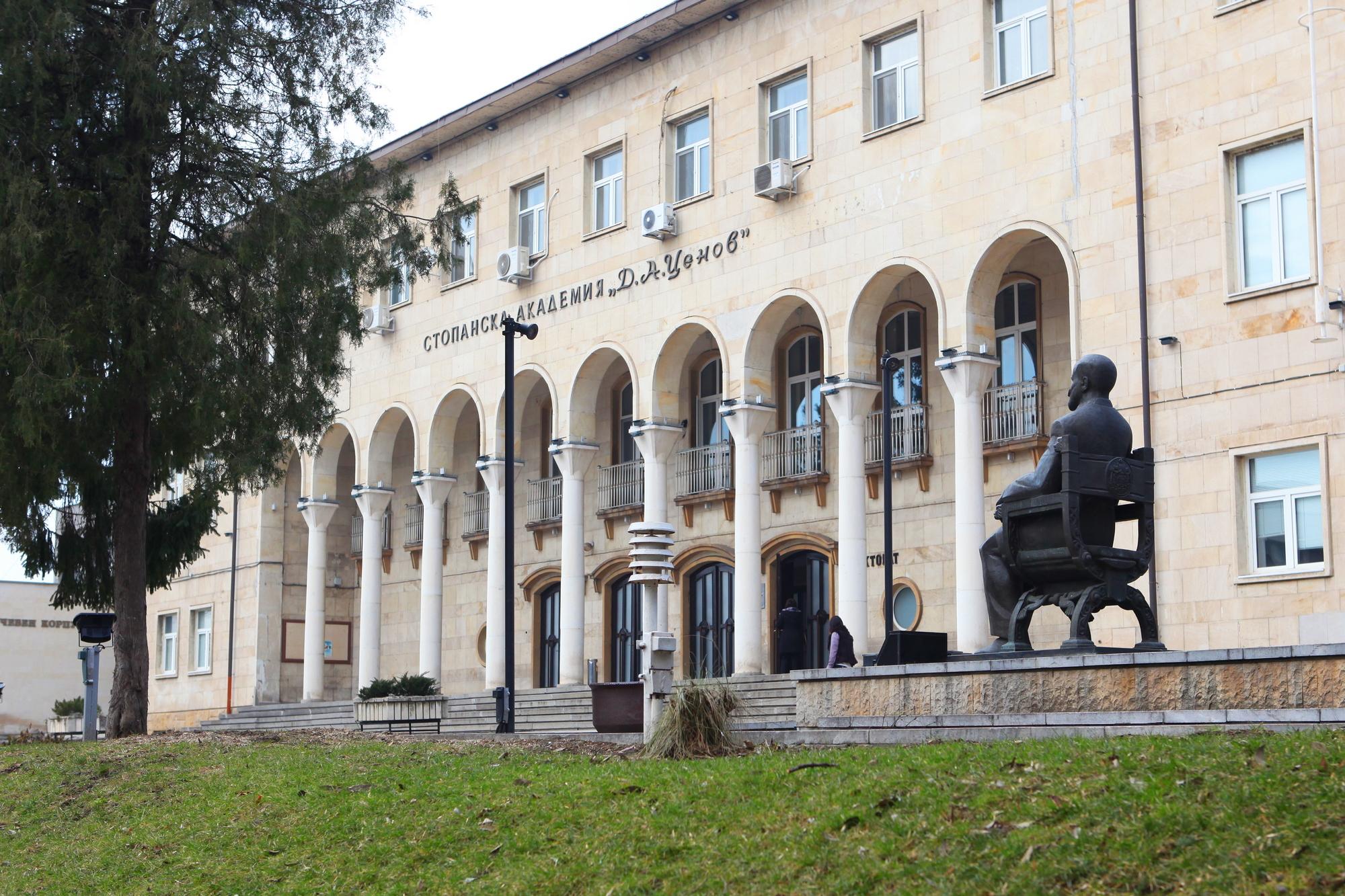 svishtov-stopanska-akademia-SA-rektorat