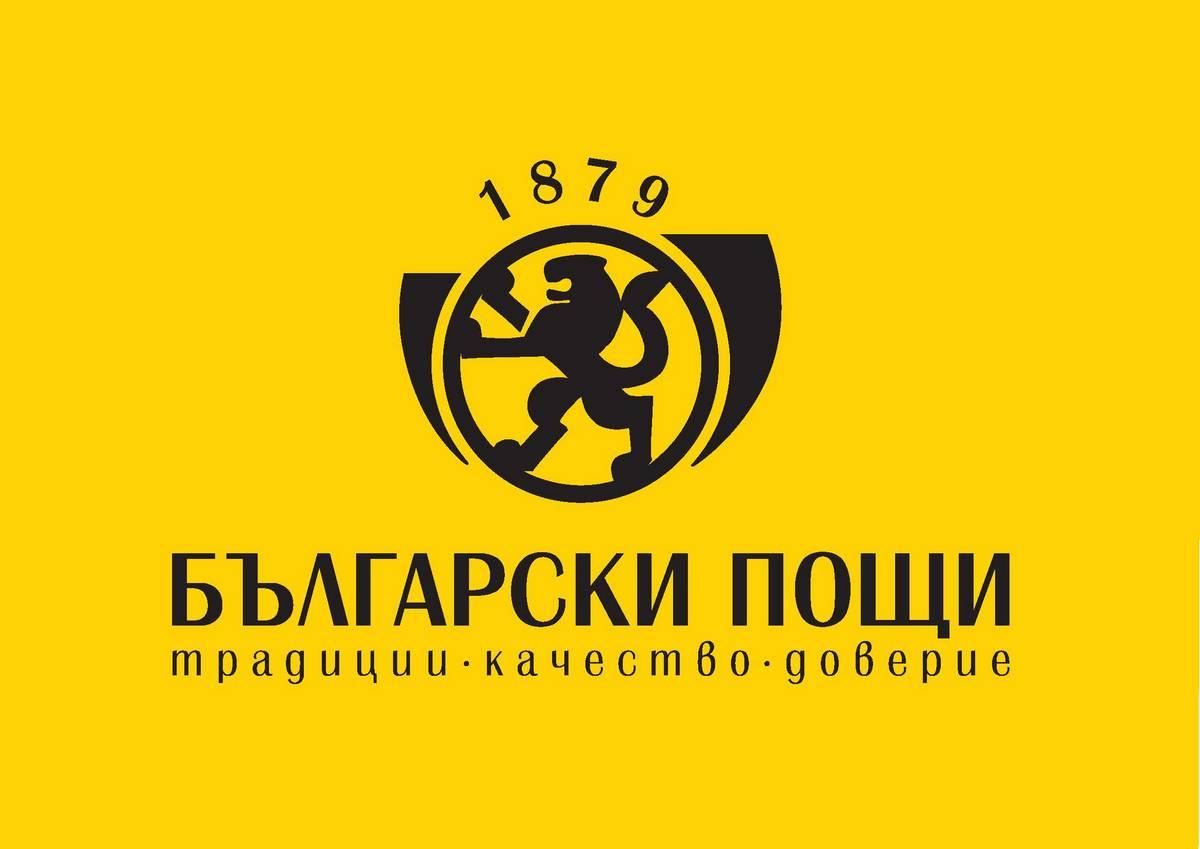 logo_Bg_Posts-poshti