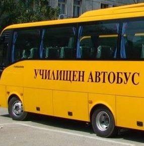 uchilisten avtobus