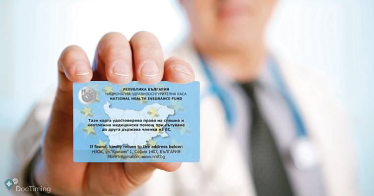 Nosete Evropejskata Zdravna Karta V Chuzhbina Dava Pravo Na