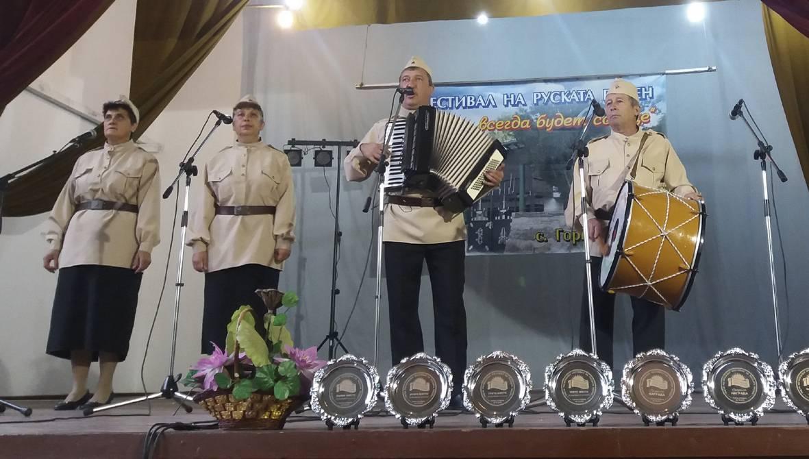7_ruska-pesen