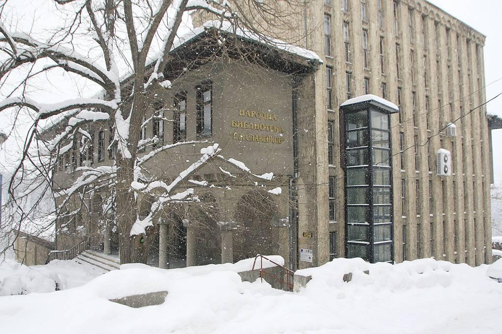 """Изложбата ще бъде открита на 16 януари от 11 часа в Регионална библиотека """"П. Р. Славейков"""", която заедно с Държавния архив във Велико Търново е подготвила експозицията."""