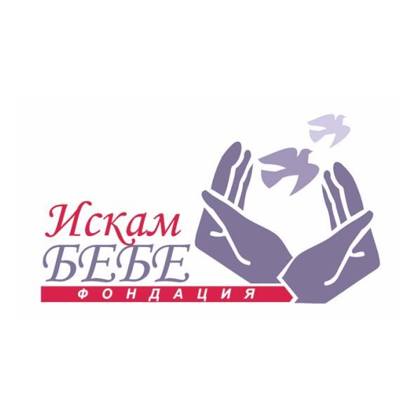 logo_iskam_bebe