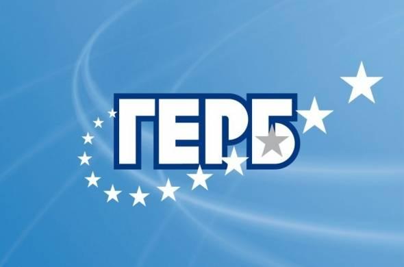 gerb-logo