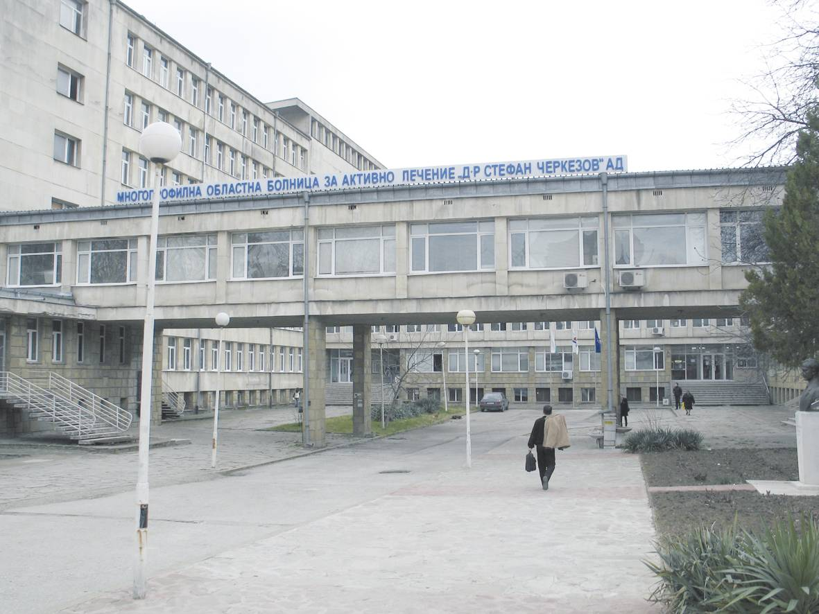 6-mobal-bolnica-vt1