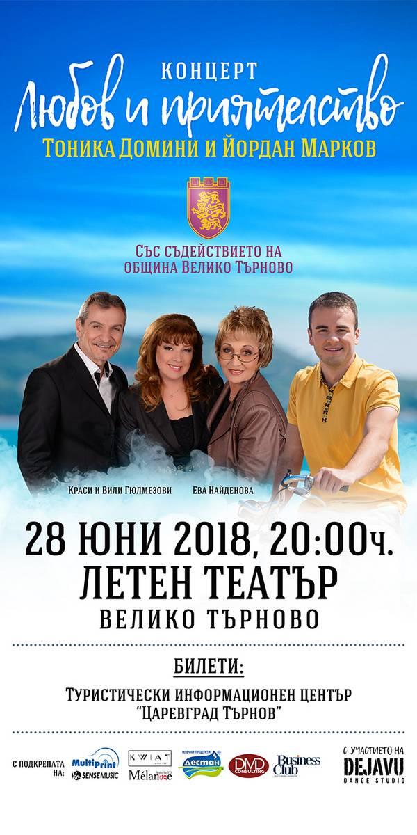 dmarkov_transperant_60x120cm_vt