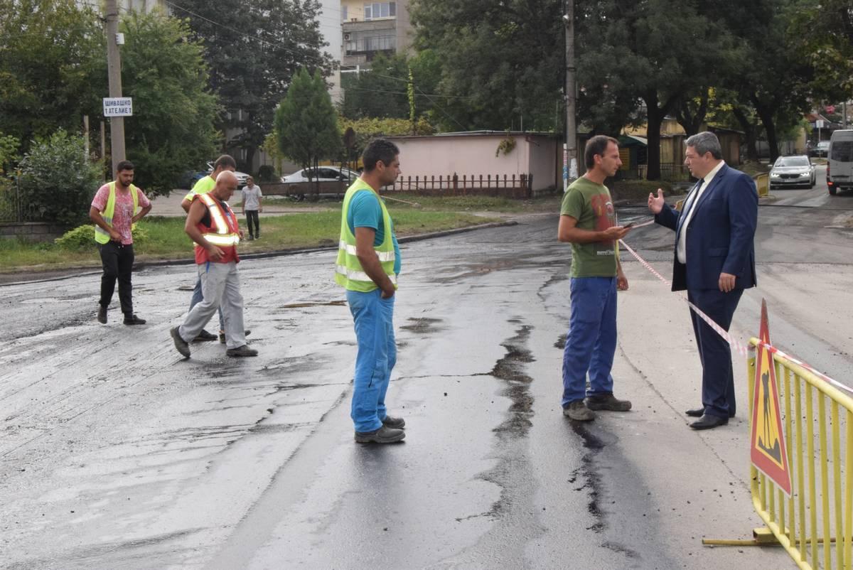 asfalt-go