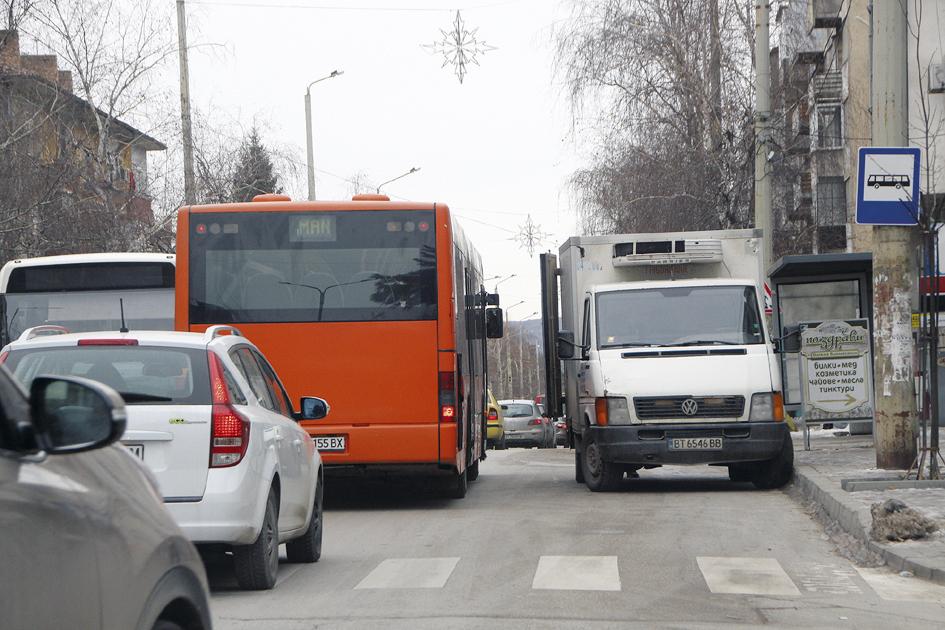 5-trafik-koli