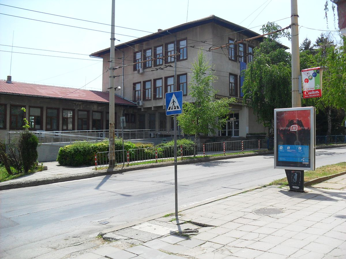 1200px-angel_popov_school_of_architecture_and_surveyingveliko_tarnovo1