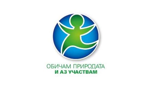 pudood_obicham-prirodata1