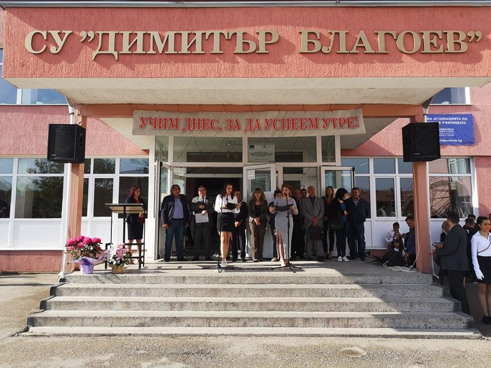 dimitar-blagoev-sv_1
