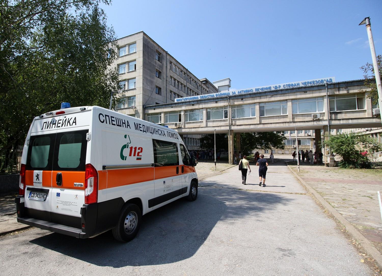 bolnica-vt-cherkezov-mobal