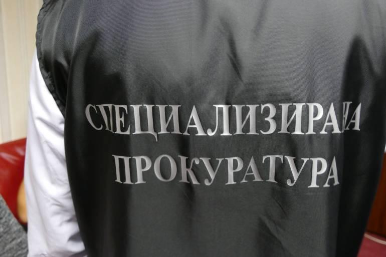 specprokuratura