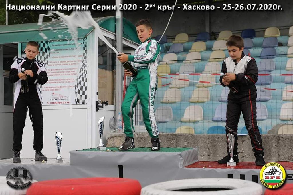 10_aleks-deshkov