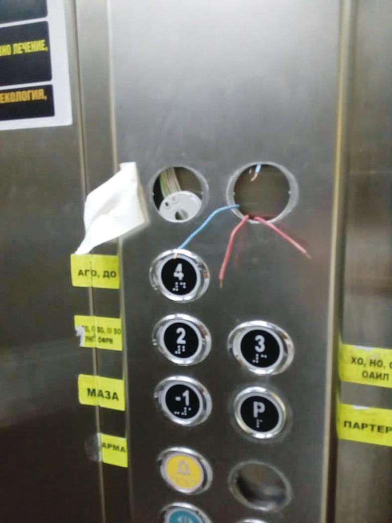 4-4-asansior