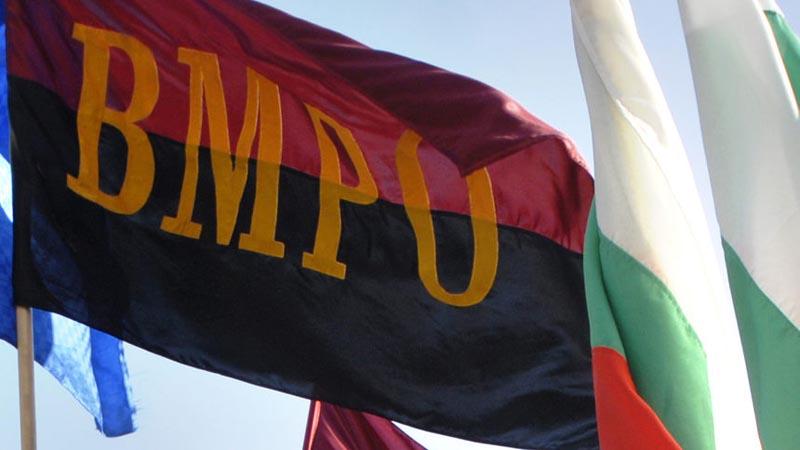 vmro-flag