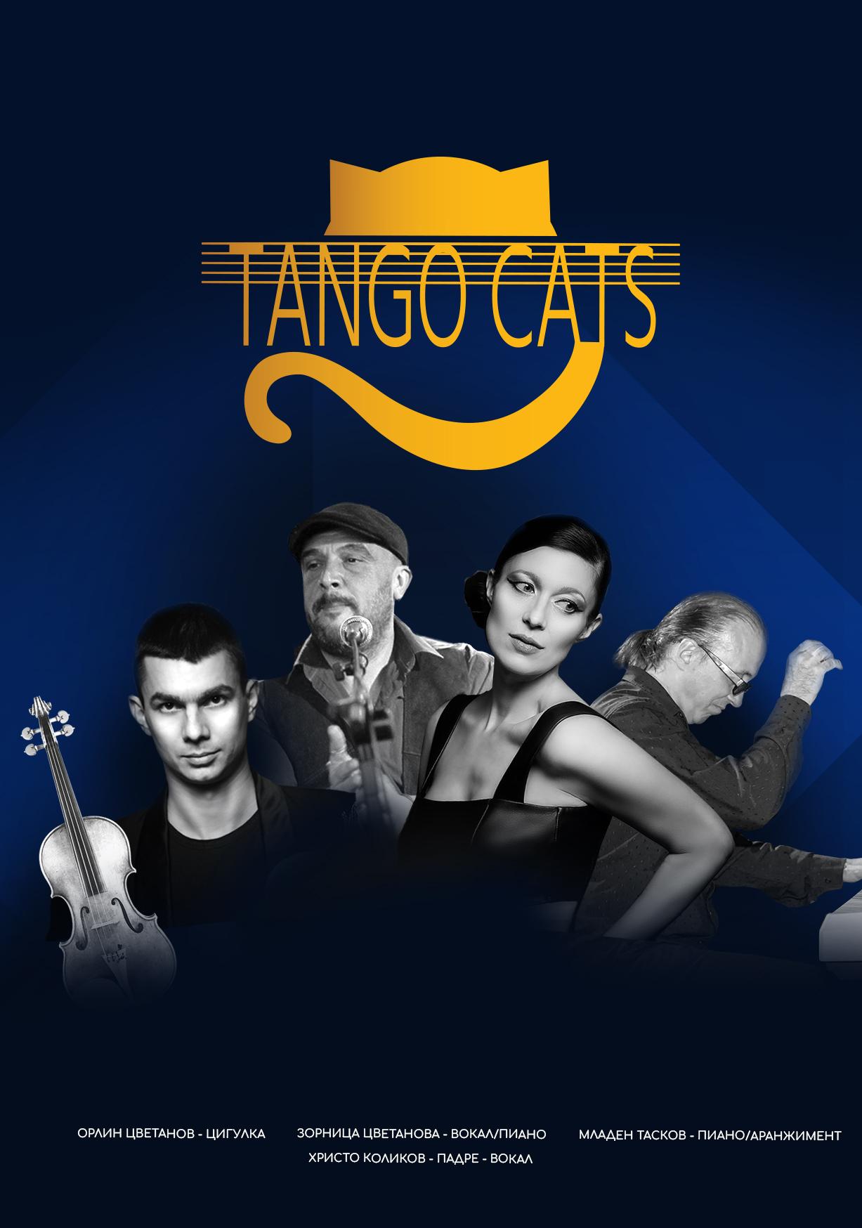 tango-cats